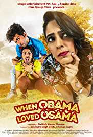 When Obama Loved Osama (2018) (HD Rip)