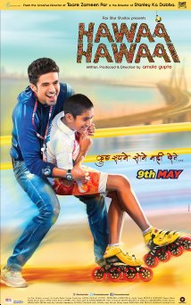 Hawaa Hawaai (2014) (BluRay)