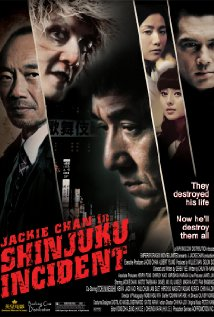 Shinjuku Incident (2009) (BR Rip)