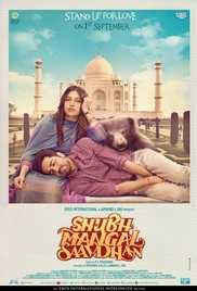 Shubh Mangal Savdhan (2017) (pDVD Rip) - New BollyWood Movies