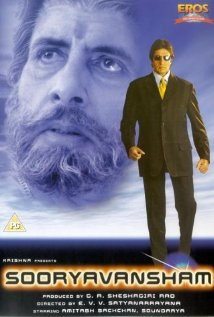 Sooryavansham (1999) (DVD) - Evergreen Bollywood Movies