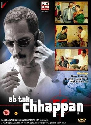 Ab Tak Chhappan (2004) (DVD) - Bollywood Movies