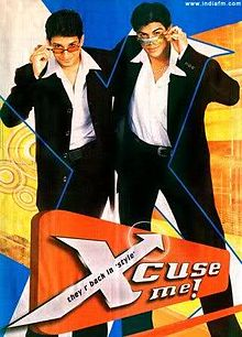 Xcuse Me (2003) (DVD) - Bollywood Movies