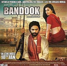 Bandook (2014) (DVD Rip) - New BollyWood Movies
