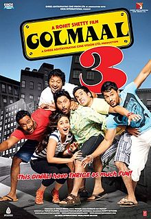 Golmaal 3 (2010) (DVD) - Bollywood Movies