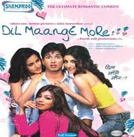 Dil Maange More (2004) (DVD) - Bollywood Movies