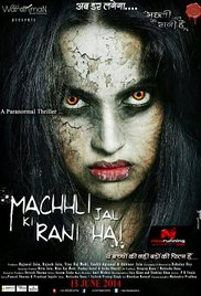Machhli Jal Ki Rani Hai (2014) (BluRay) - Bollywood Movies