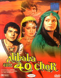 Alibaba Aur 40 Chor (1979) (DVD Rip)  - Evergreen Bollywood Movies