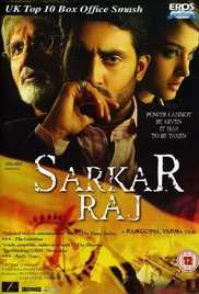 Sarkar Raj (2008) (BluRay)