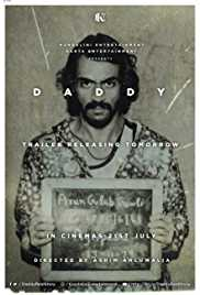 Daddy (2017) (DVD Rip) - New BollyWood Movies