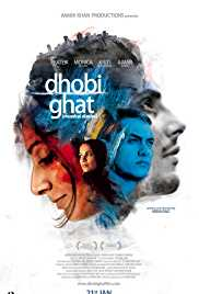 Dhobi Ghat (2010) (BluRay)