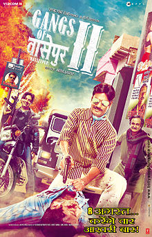 Gangs of Wasseypur (II) (2012) (DVD) - Bollywood Movies