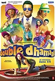 Double Dhamaal (2011) (BluRay)