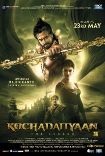 Kochadaiiyaan (2014) (BluRay) - New BollyWood Movies