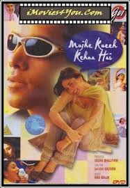 Mujhe Kucch Kehna Hai (2001) (DVD) - Bollywood Movies