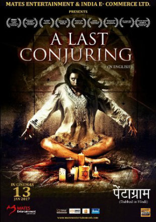 A Last Conjuring (2017) (HD Rip) - The Conjuring All Series