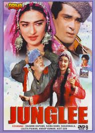 Junglee (1961) (DVD) - Evergreen Bollywood Movies