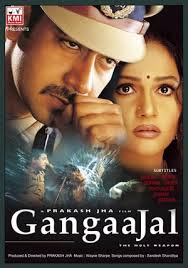 Gangaajal (2003) (DVD Rip) - Evergreen Bollywood Movies