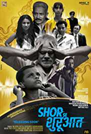 Shor Se Shuruaat (2016) (WEB-HD Rip)