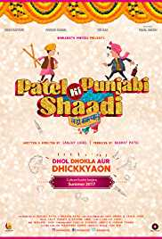 Patel Ki Punjabi Shaadi (2017) (DVD Rip) - New BollyWood Movies