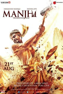 Manjhi The Mountain Man (2015) (DVD Rip)