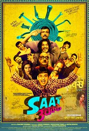 Saat Uchakkey (2016) (DVD Rip) - New BollyWood Movies