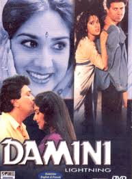 Damini - Lightning (1993) - Evergreen Bollywood Movies