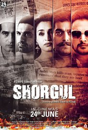 Shorgul (2016) (DVD Rip)