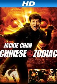 Chinese Zodiac (2012)  (BR Rip) - Hollywood Movies Hindi Dubbed
