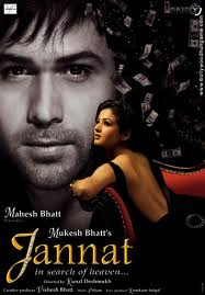 Jannat 1 (2008) (DVD) - Bollywood Movies